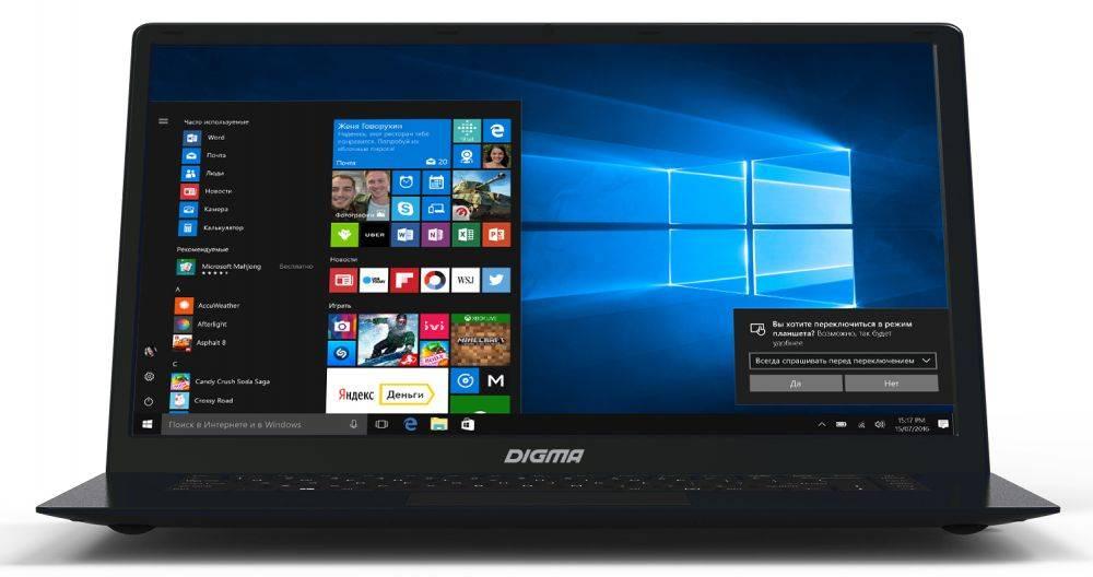 DIGMA представляет современный ноутбук CITI E600