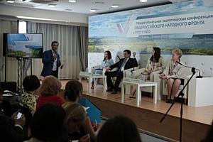 В Кирове подвели итоги Межрегиональной экологической конференции Народного фронта