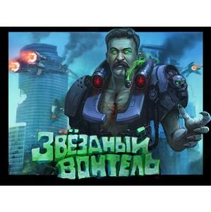 Возроди Сталина в мире Звездного Воителя вместе с Boomstarter