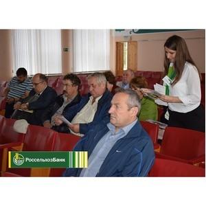 Уроки финграмотности от Россельхозбанка для аграриев Костромской области