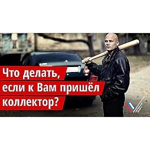 Белгородские активисты ОНФ провели заседание, посвященное защите прав заемщиков