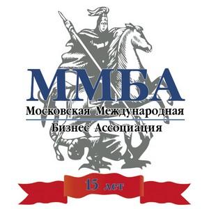 Годовое собрание ММБА