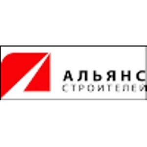 Российские и хорватские проектировщики устанавливают деловые связи