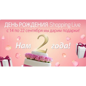 Shopping Live ��������� ������ ���� ��������