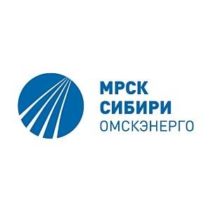 Энергия профессии: в «Омскэнерго» провели уроки для школьников