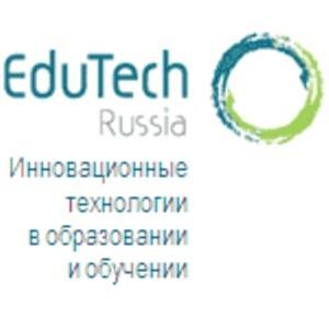 2-я Международная выставка EduTech Russia 2012