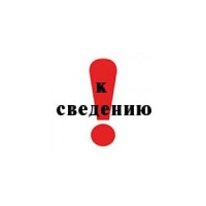 «Единое окно» по системе «Регистрация-Кадастр»