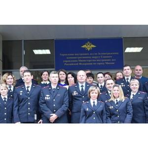 В УВД Зеленограда состоялось чествование кадровой службы