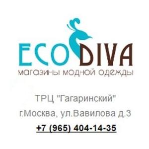 Магазин женской одежды EcoDiva. Лучшие женские платья в интернет-магазине EcoDiva – большой ассортимент и приемлемые цены