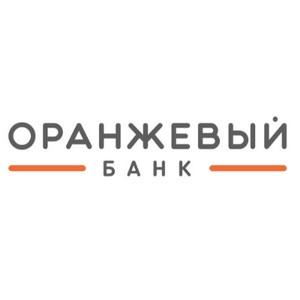 Банк Оранжевый в 25 раз увеличил продажи в месяц за счет ИТ-трансформации в партнерстве с «Диасофт»
