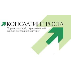 Проект по развитию и увеличению продаж сети туристических агентств