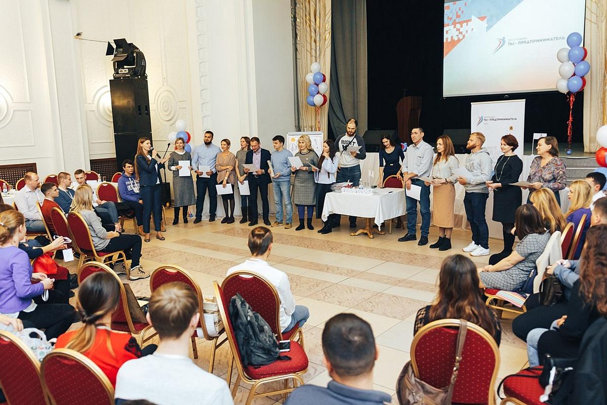 Ярмарка бизнес-идей» в рамках программы «Ты-предприниматель -2017»
