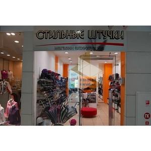 В ТРЦ «Фестиваль», входящем в группу «Сафмар» Михаила Гуцериева, открылся магазин «Стильные штучки»