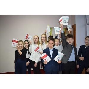 В Костроме для школьников прошел квест по безопасности