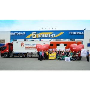 LG Electronics и федеральная торговая сеть «5 Элемент» провели совместный День донора в Барнауле