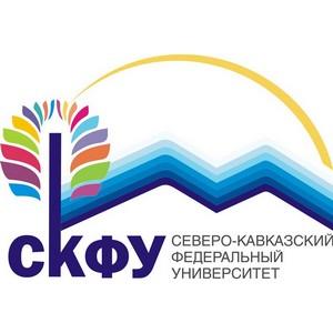 Вебинар «Общественно-профессиональная аккредитация программ профессионального образования»