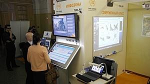 Решения на основе оборудования Auvix в рамках международной конференции