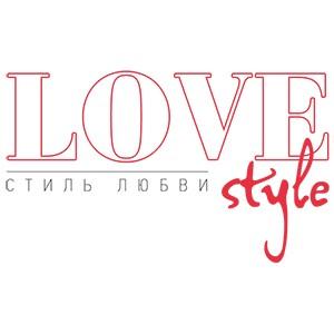 LoveStyle – журнал о любви, моде и отношениях