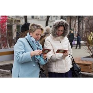 «Георгиевцы!» поздравили 100 тысяч москвичей с праздником Пасхи