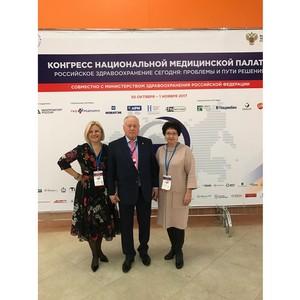 Модель развития санаториев Медси вызвала интерес профессионального сообщества и Минздрава России