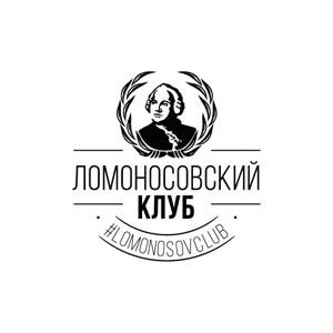 """Ломоносовский обоз покажет старшеклассникам всей страны """"Промышленное сердце России""""."""