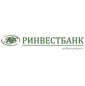 Воспитанники и руководство МБОУ «Школы-интерната №1» поблагодарили «Ринвестбанк»
