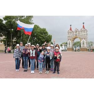 Амурские активисты ОНФ приняли участие во флешмобе, посвященном Дню России