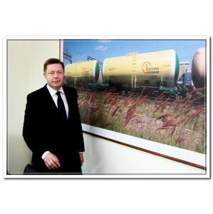 ПГК  участвует в Международном транспортном форуме «ЮгТранс-2013»
