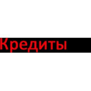 Ежемесячно более 1 млн. интернет-пользователей прибегают к услугам финансового портала Кредиты.ру