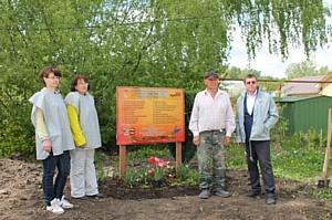 Активисты ОНФ Мордовии облагородили территорию вокруг памятной доски в деревне Старая Уда