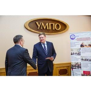Работники УМПО отмечены наградами Союза машиностроителей России
