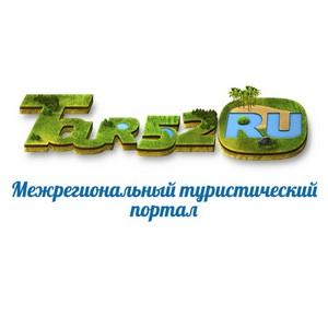 Tour52 назвал победителей в V Всероссийском конкурсе детского рисунка