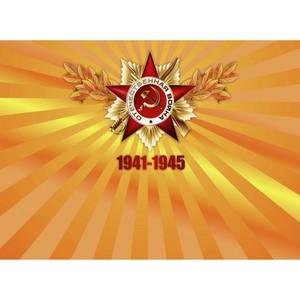 Народный фронт просит подключиться к подготовке акций ко Дню Победы всех глав регионов