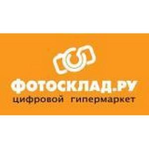 Низкие цены на фототехнику  удивят Сибирь