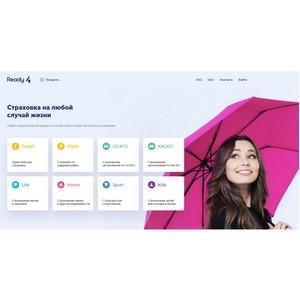 Обзор онлайн-страхования от Ready4