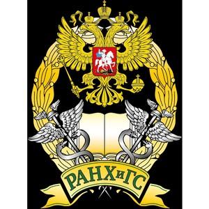 Студенты получат 600 000 рублей для реализации своих бизнес-идей