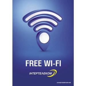 На пляже с Wi-Fi: как с удобством оставаться онлайн на отдыхе