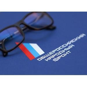 Челябинские эксперты ОНФ выступают против навязывания дополнительных услуг банками