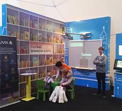 Оборудование Auvix на выставке «Электронная Москва»