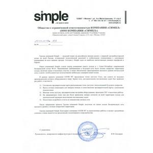 Группа компаний Simple: отзыв о работе компании Олли