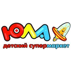 Открытие нового детского супермаркета «Юла» в Симферополе