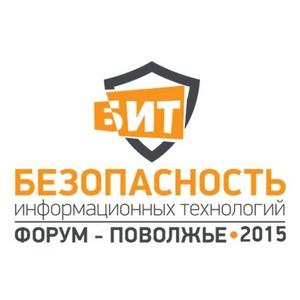 I Межотраслевая конференция «БИТ Поволжье 2015» впервые прошла в Самаре