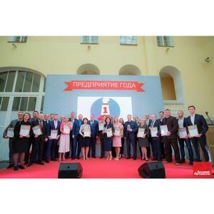«Смерфит Каппа Санкт-Петербург» стала лауреатом премии «Предприятие года-2017»