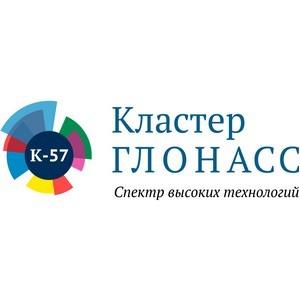 Представители кластера Глонасс (К-57) в составе официальной делегации посетили Республику Беларусь.