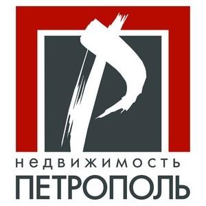 """""""Петрополь"""" начинает новый год в новом офисе"""
