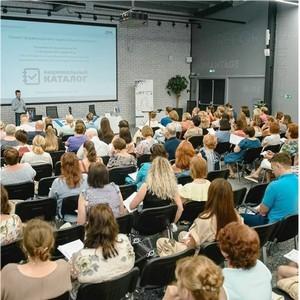 АНО РРАПП провело круглый стол по вопросам применения онлайн-касс и маркировки товаров