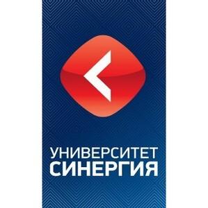 Университет «Синергия» поможет школьникам Ингушетии определиться в профессии