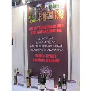 Определены лучшие вина по результатам «Wine & Spirit Awards»!