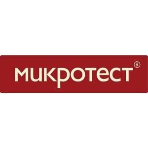 «Микротест» связал с помощью IP-сети офисы дистрибьютора продуктов питания