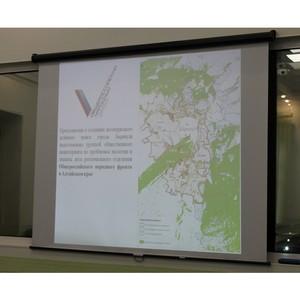 Депутаты Алтайского края поддержали инициативу ОНФ о создании «зеленого щита» вокруг Барнаула